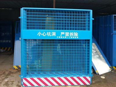 正方孔电梯井口防护网