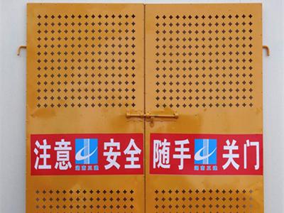 冲孔电梯井口安全门