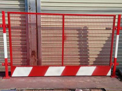 基坑临时护栏
