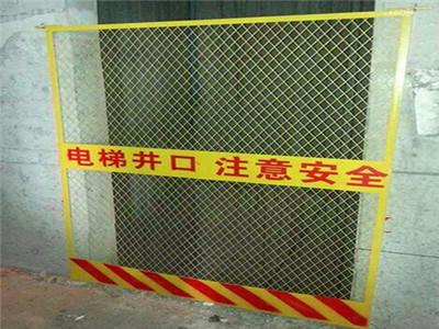 菱形孔电梯安全门
